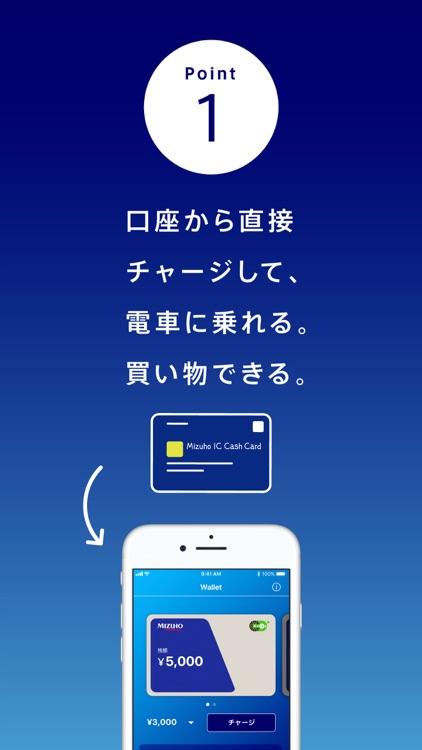 みずほWallet  みずほ銀行の口座直結スマホ決済アプリ screenshot-3