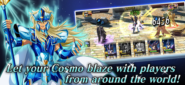 ‎SAINT SEIYA COSMO FANTASY Screenshot