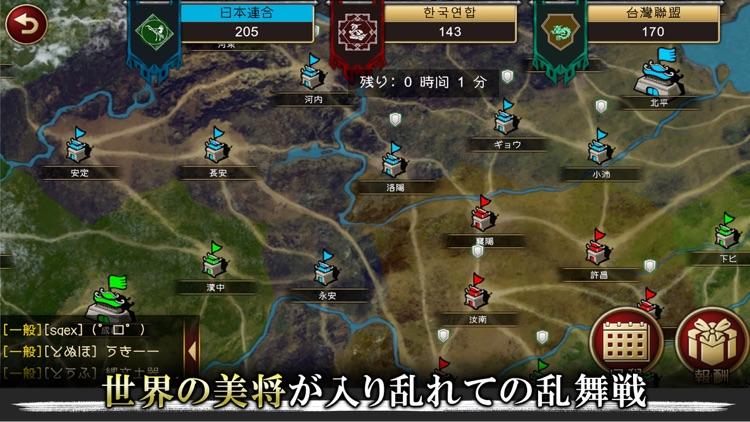 RANBU 三国志乱舞 screenshot-5