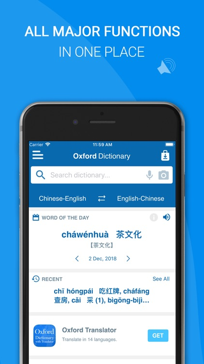 Oxford Chinese Dictionary screenshot-3