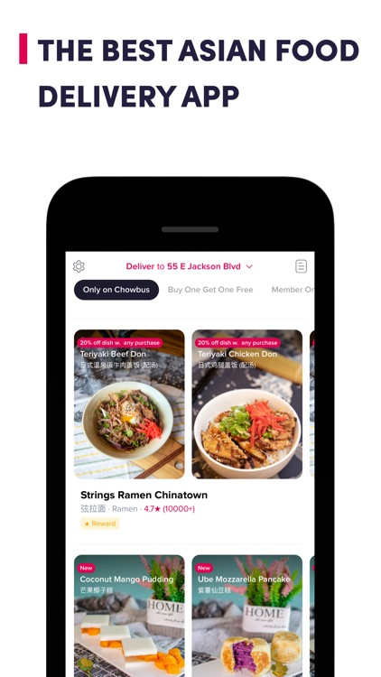 Chowbus: Asian Food Delivery