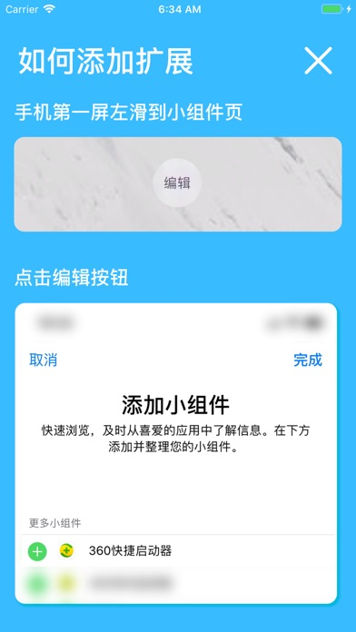 Screenshot for MagicO - 让CPU电池空间信息更优雅 in Colombia App Store