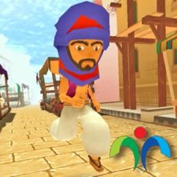 Arab Prince Surfer East Runner