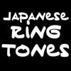 Japanese Ring Tones