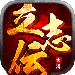 大清立志伝〜Legend of Qing Dynasty