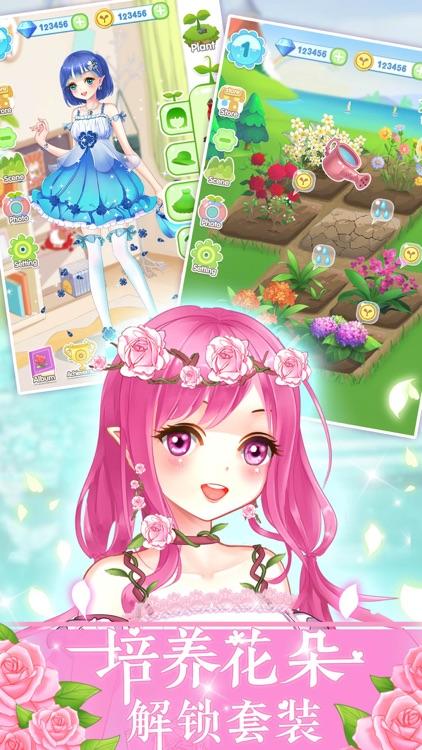 花花姑娘之魔法花园-种植换装合成 screenshot-3