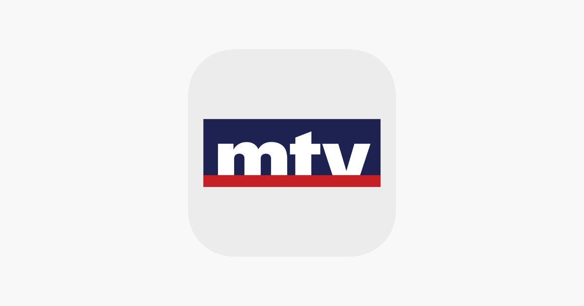 da mtv on demand