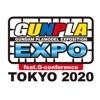 GUNPLA EXPO TOKYO 2020 公式アプリ - iPhoneアプリ