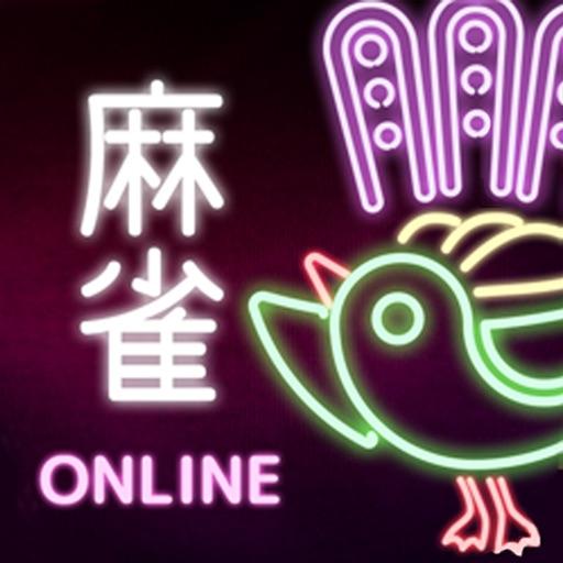 麻雀オンライン