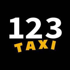 123叫計程車