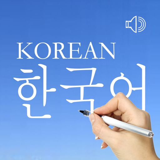 Korean Words & Writing