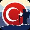 TrekRight: Lycian Way - iPhoneアプリ