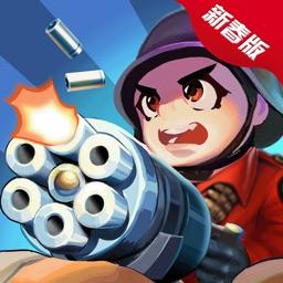 星际炮塔-放置类塔防游戏