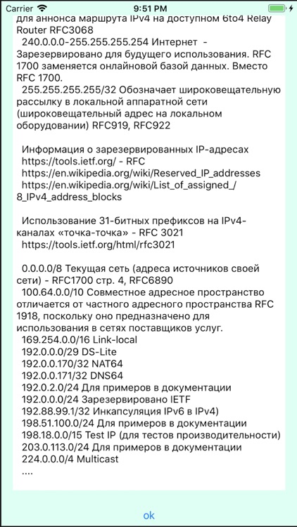 IP Calculator