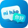 Pinyin Helper -  Chinese mate