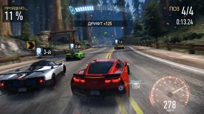 Скриншот №3 к Need for Speed NL Гонки