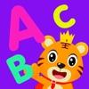 贝乐虎英语启蒙-儿童趣味学英语 - iPhoneアプリ