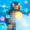 ブロック崩し:海編 - iPhoneアプリ