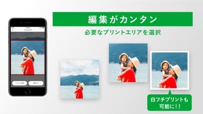 写真プリント 写真の現像 ネットプリントは しまうまプリントのおすすめ画像3