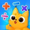 算数大冒険 - 小学生子供数学勉強アプリ(Gogomath)