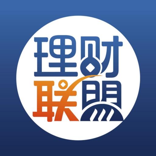 理财联盟—国际金融标委会战略合作