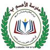 Alasam School