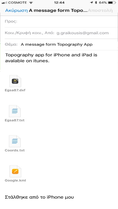 Screenshot for Topography in Lebanon App Store