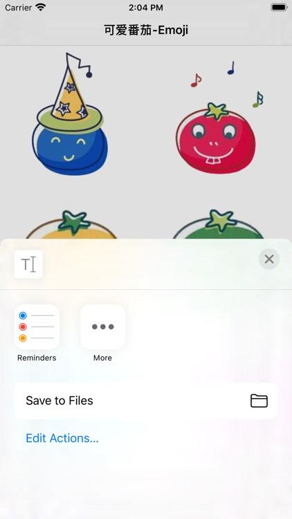 玉米炒饭-茄子Emoji