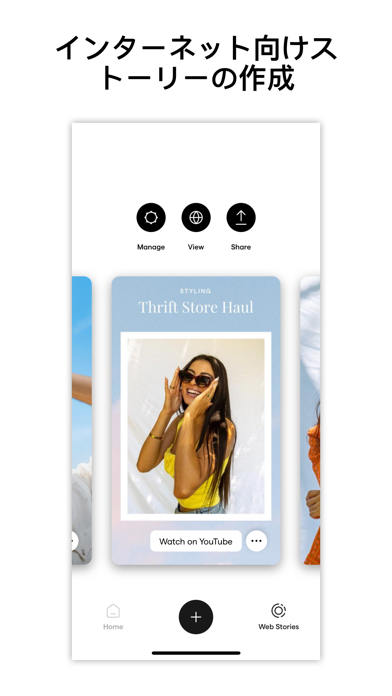 Instasize:写真加工・動画編集アプリ ScreenShot6
