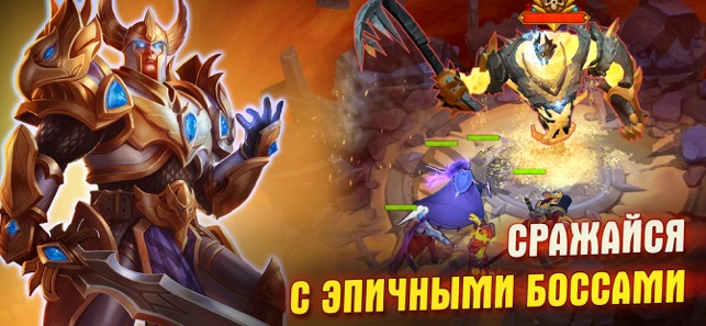 Juggernaut Wars – Фэнтези РПГ Screenshot