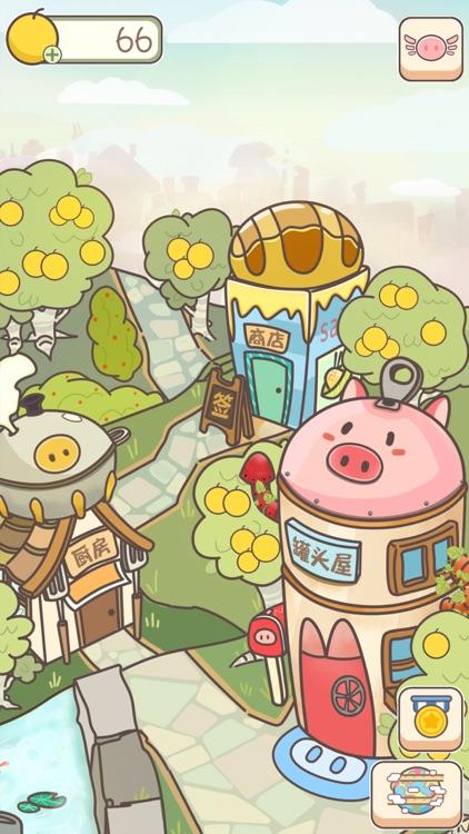 美食家小猪的大冒险-饲养小羊羊猫咪后院