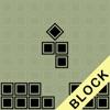 俄罗斯方块DIY版 - 掌机方块游戏合集
