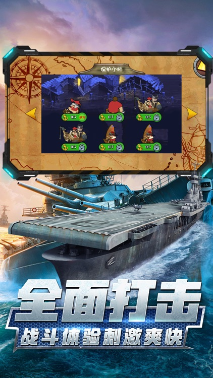王者战舰:slg策略手游