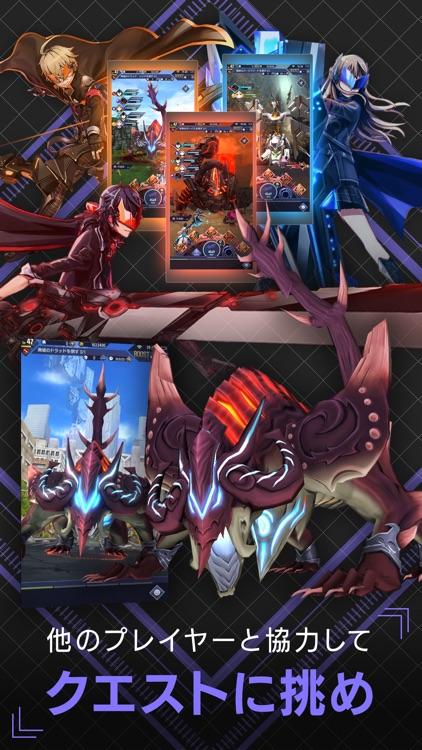 ゲシュタルト・オーディン-MMO RPG screenshot-4