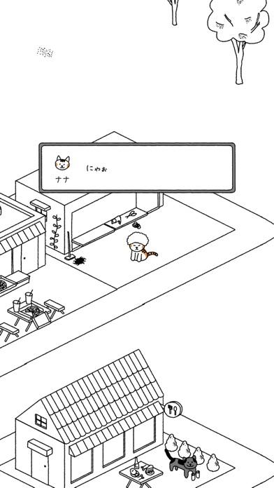 ねこはほんとかわいい screenshot1