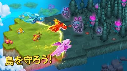 ワールド・アバーブ: マージ&ドラゴンのスクリーンショット2
