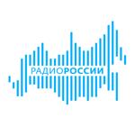 Радио России. ВГТРК на пк