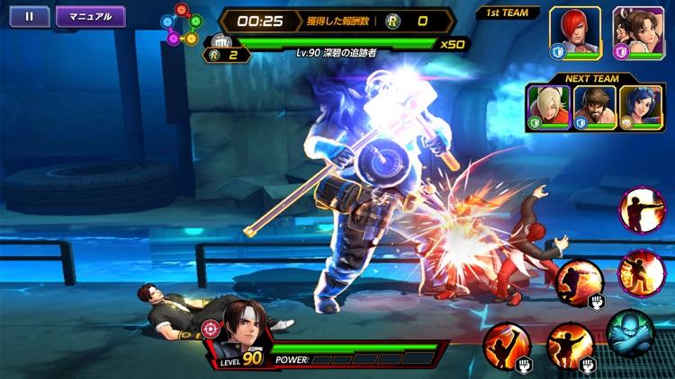 KOF ALLSTAR screenshot-4