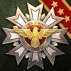 将軍の栄光3