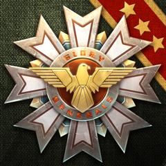 將軍的榮耀3