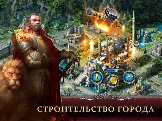 Скачать игру War and Magic