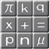 e-calcProエンジニア用電卓 - iPhoneアプリ