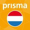 Woordenboek Nederlands Prisma - iPhoneアプリ