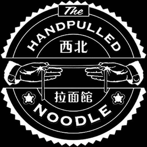 The Handpulled Noodle icon