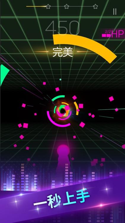 节奏彩色球球冲呀 screenshot-3