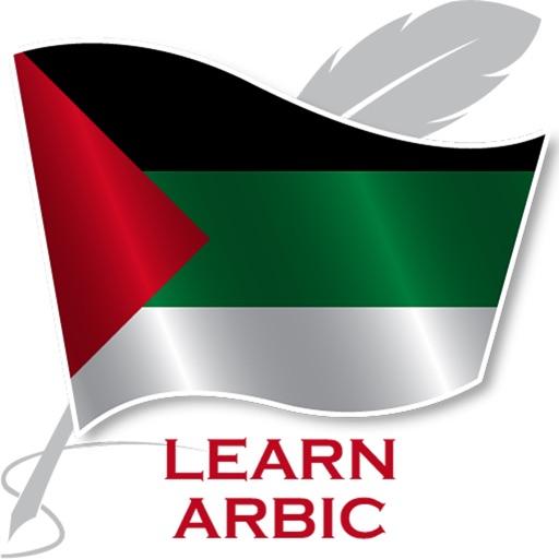 Learn Arabic Offine Travel