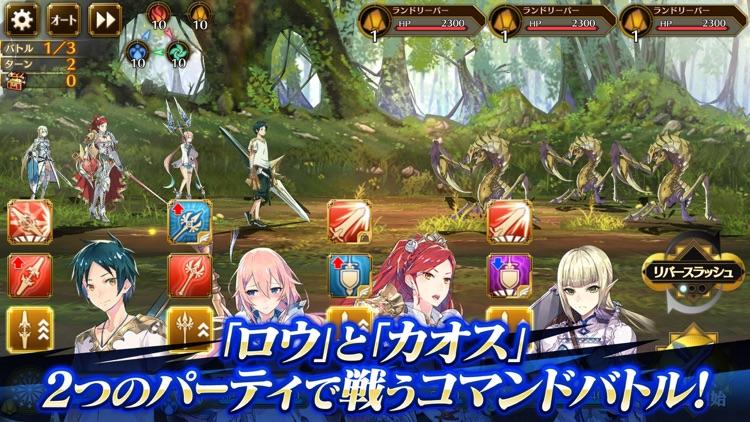 RPG イドラ ファンタシースターサーガ 本格RPGゲーム screenshot-0