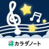 ぐっすリン-快眠音でリラックス!癒しの音で自然な睡眠- - iPadアプリ