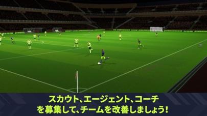 Dream League Soccer 2021のおすすめ画像8