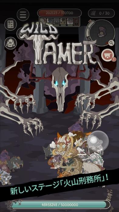 Wild Tamer screenshot1